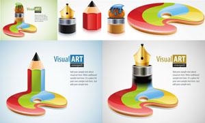 钢笔铅笔头与颜料笔调色板矢量素材
