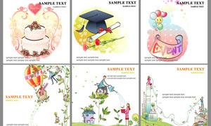 情人节卡通海报设计矢量素材