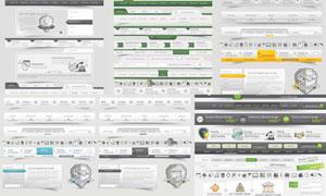 國外Web2.0網頁界面設計矢量素材