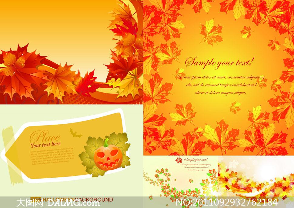 金秋季节树叶边框与背景矢量素材