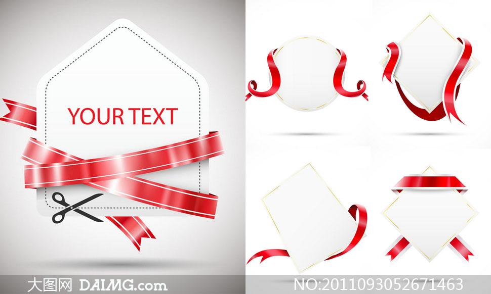红丝带缠绕的空白卡片矢量素材