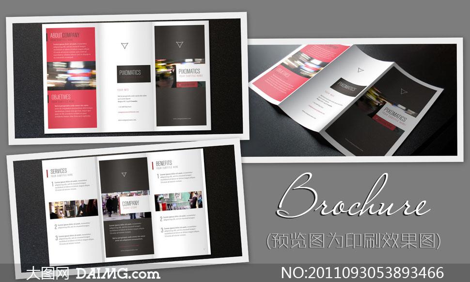 企业产品宣传三折页设计矢量源文件