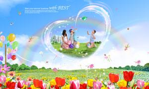 春夏鲜花自然风景与梦幻心形PSD分层素材