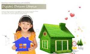 绽放笑容的小女孩与房屋创意设计PSD分层素材