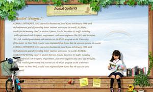 坐在木板宣传栏前看书的小女孩PSD分层素材
