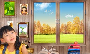 室内小女孩相框与窗外风景PSD分层素材