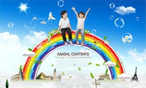 彩虹桥上的儿童与地标建筑物PSD分层素材