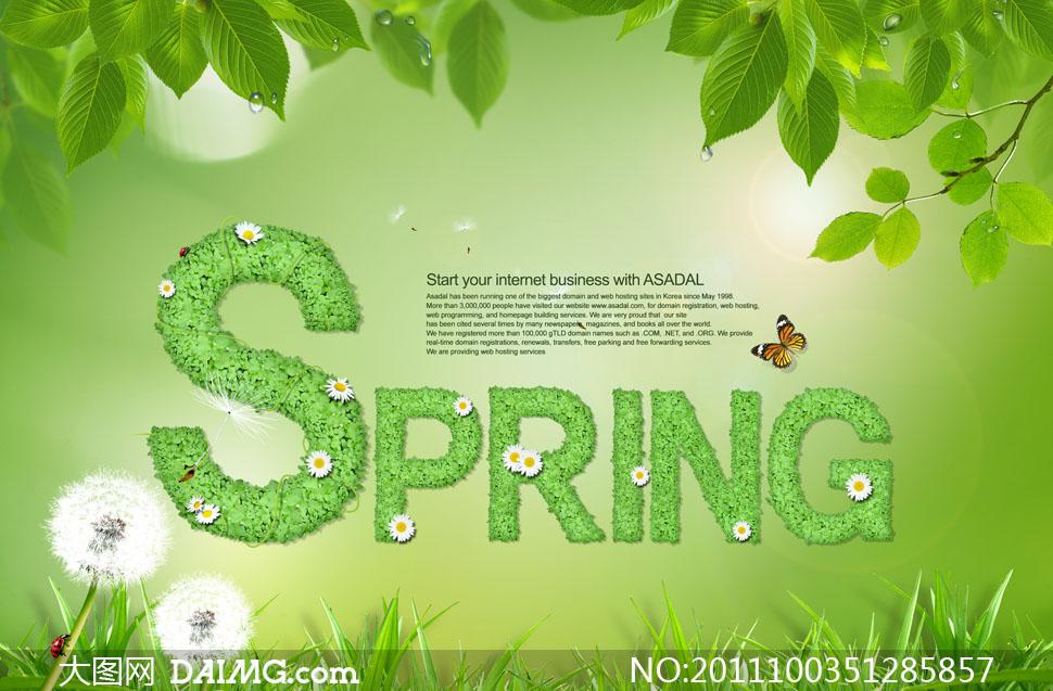 树叶草丛与spring创意字体设计psd分层素材