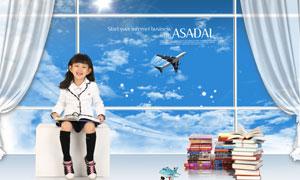 小女孩书籍与落地窗外的风景PSD分层素材