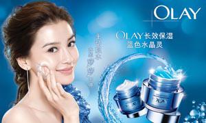 化妆品OLAY海报设计PSD源文件