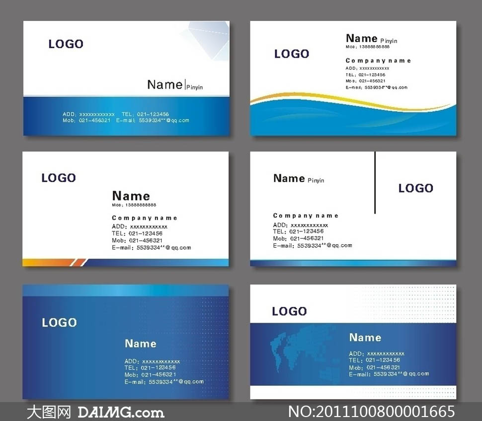 蓝色简洁名片设计矢量素材