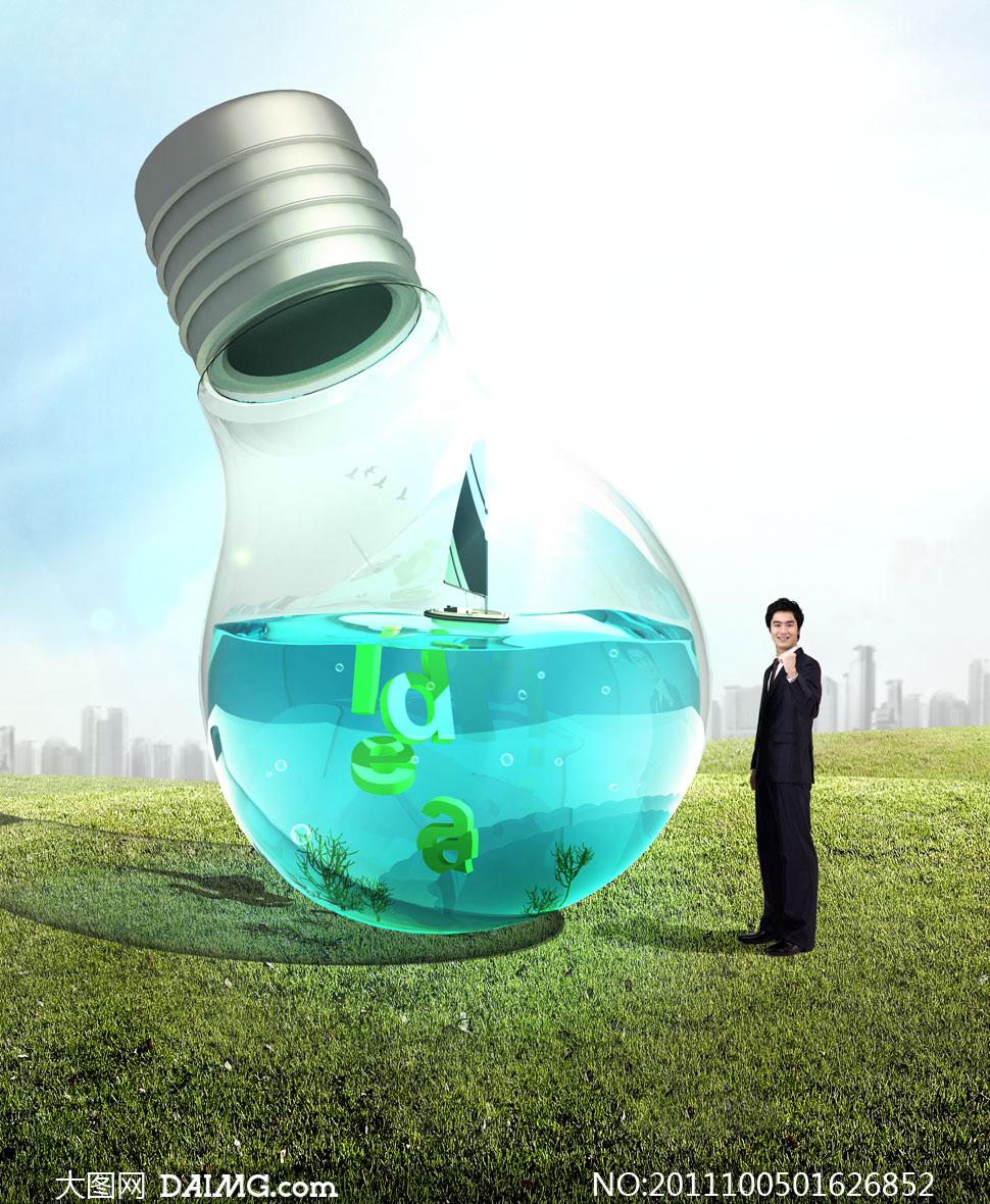 超大灯泡与商务人物创意设计psd分层素材
