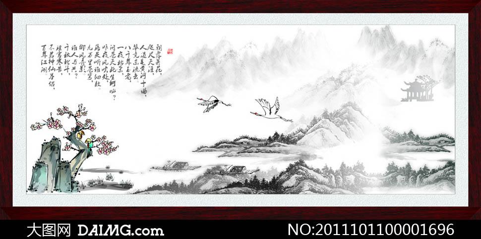 中国山水画设计矢量素材