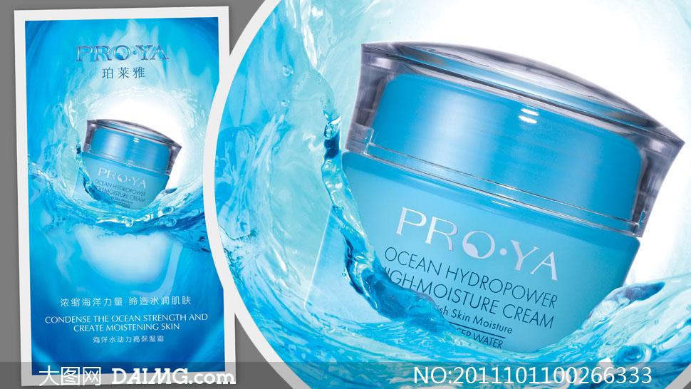 珀莱雅化妆品橱窗海报广告分层源文件 - 大图网设计