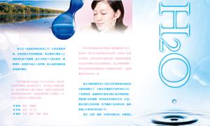 香水产品三折页内页设计分层源文件