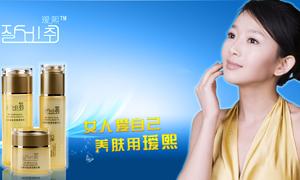 瑷熙护肤霜广告设计PSD分层源文件