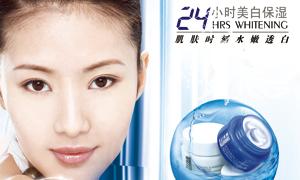 李医生美白保湿霜产品广告海报设计源文件
