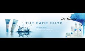 菲丝小铺冰花系列护肤品广告设计源文件