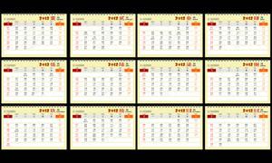2012年台历内页设计矢量素材
