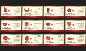 2012生肖台历模板矢量素材