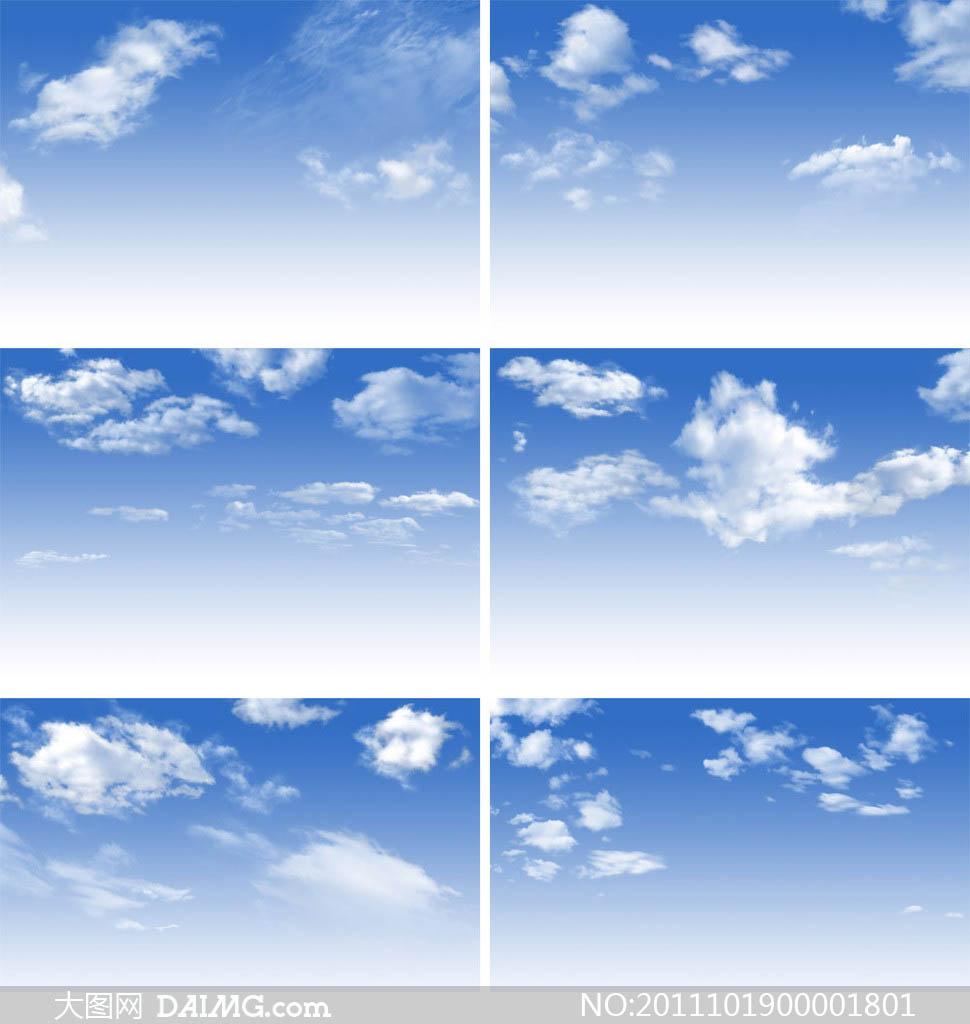 蓝天白云自然风景psd分层素材