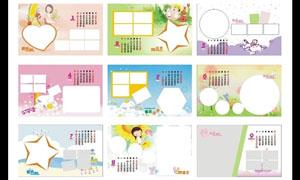 2012卡通风格台历模板矢量素材