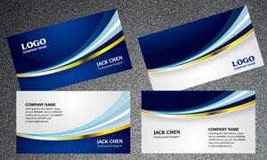 蓝色企业名片设计矢量素材