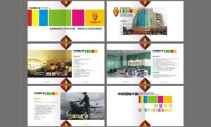 公司楼书画册设计矢量源文件