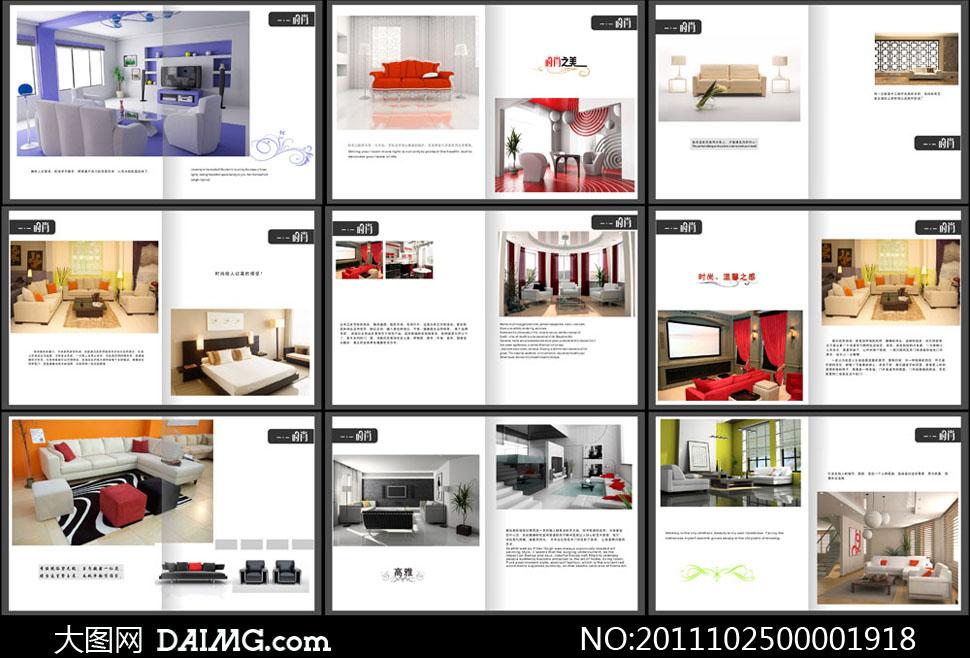 关键词: 画册模板画册设计画册宣传画册版式设计室内装饰时尚家居装饰图片