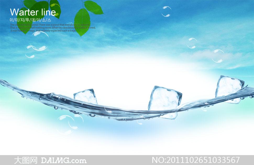 树叶与漂浮在水面上的冰块PSD分层素材