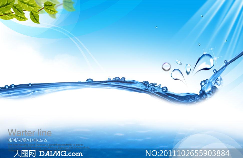 清凉夏日水花树叶阳光PSD分层素材