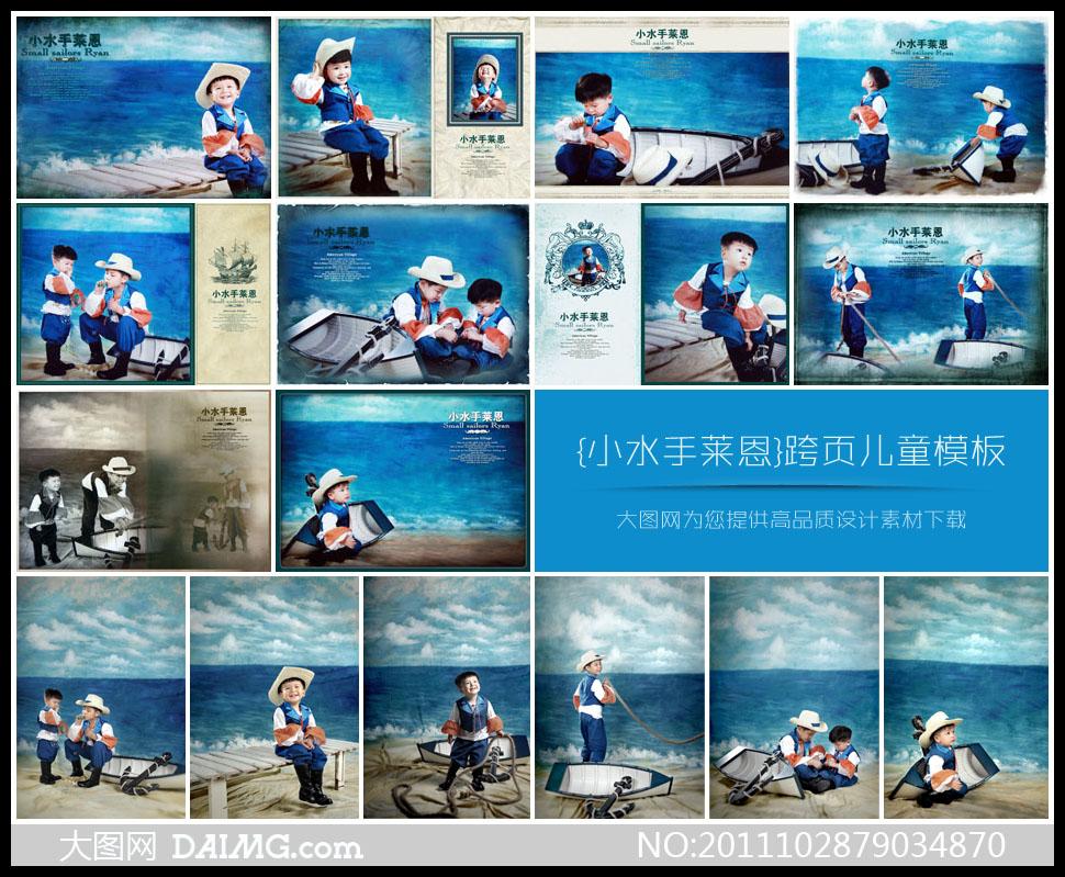 主题摄影人物摄影儿童写真内景摄影室内摄影小男生小男孩童趣草帽帽子