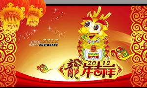 2012龙年吉祥喜庆吊旗设计PSD源文件