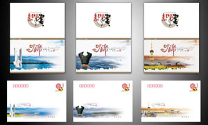 2012龙年贺卡设计模板PSD源文件