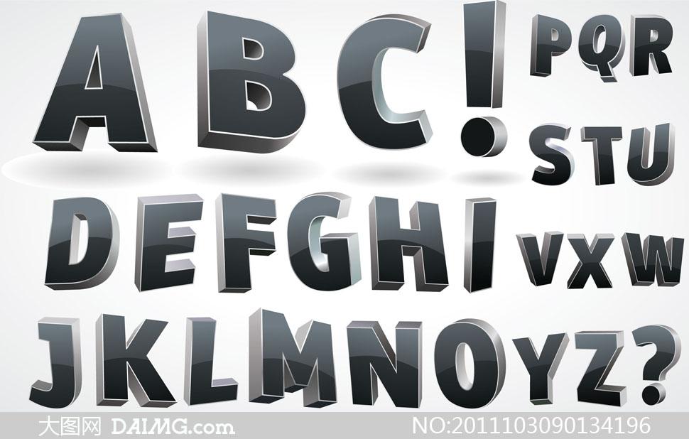 黑色立体质感英文字母矢量素材
