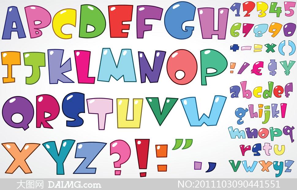 卡通字体符号数字可爱字母缤纷色彩多彩字母俏皮字体