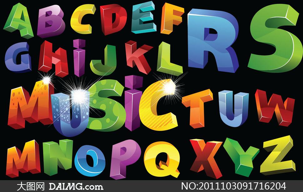 五彩缤纷立体英文字母设计矢量素材