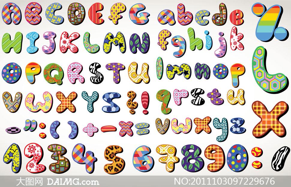卡通图案点缀的可爱字体设计矢量素材