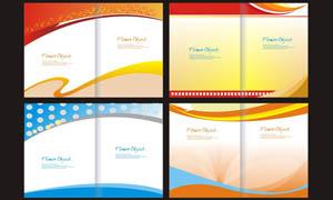 简洁画册封面设计矢量源文件