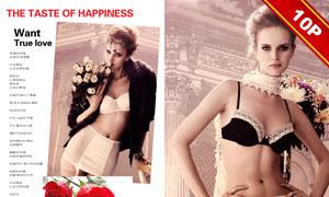 {幸福印像}时尚杂志跨页写真模板