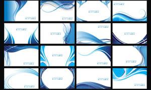 蓝色曲线名片设计矢量素材