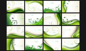 绿色曲线花藤名片设计矢量素材
