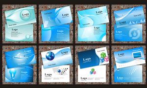 蓝色科技名片模板矢量素材