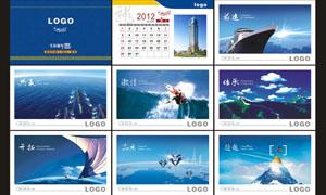 2012企业宣传台历模板矢量素材