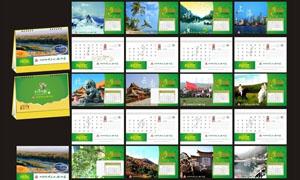 2012年旅游台历模板矢量源文件