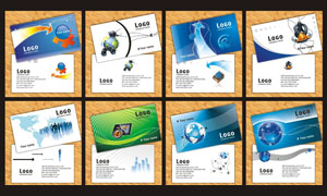 蓝色IT行业名片模板矢量素材
