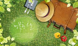 草地上的草帽皮箱等杂物PSD分层素材