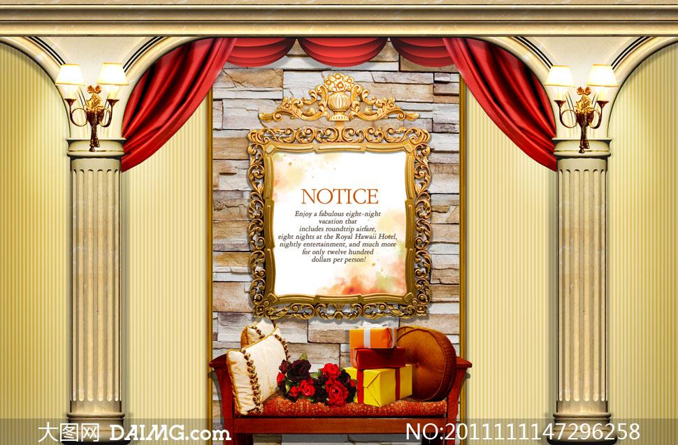 幕布幕帘欧式古典复古沙发礼物沙发枕头玫瑰花束鲜花