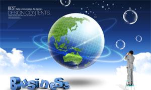 商务职场人物与地球创意设计PSD分层素材