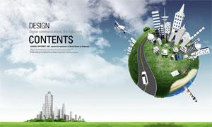 建筑物草地与地球创意设计PSD分层素材